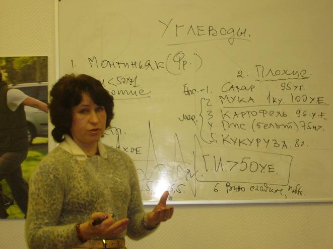 Моя эстафета стройности Лекции диетолога Ольги