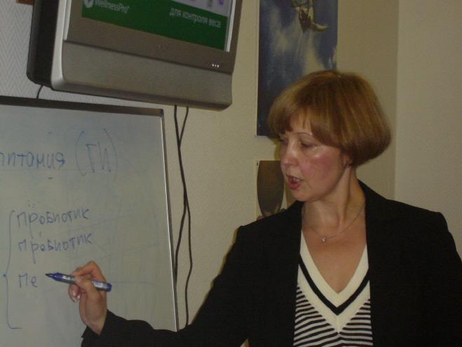 диетолог иванова ольга евгеньевна отзывы